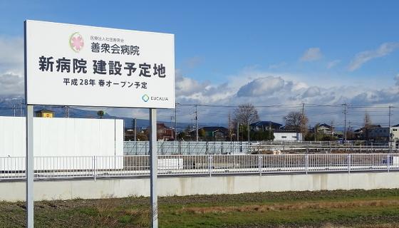 新病院20141217_1