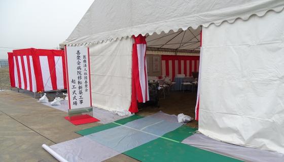 新病院20150115_1